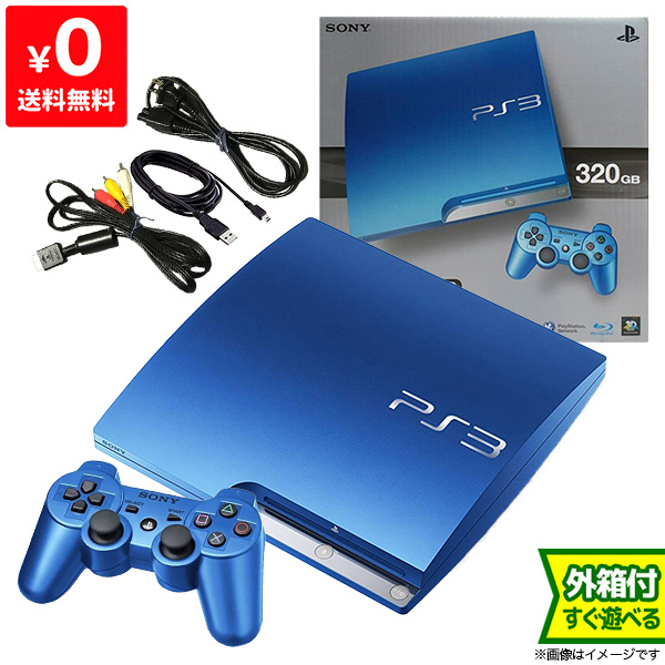 PS3 完品 プレステ3【中古】 PlayStation (320GB) 3 (320GB) スプラッシュ・ブルー (CECH-3000BSB) SONY ゲーム機 中古 すぐ遊べるセット 完品 4948872413060 送料無料【中古】, 健康トレーニング:17edce36 --- jpworks.be