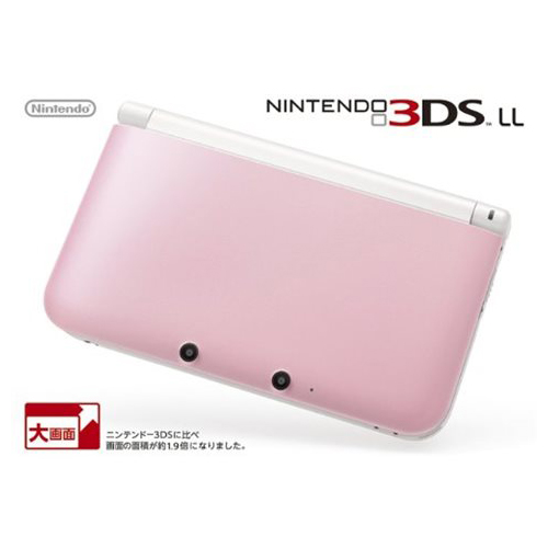 3DSLL ニンテンドー3DS LL ピンクXホワイト 本体 完品 外箱付き Nintendo 任天堂 ニンテンドー 中古 4902370519921 送料無料 【中古】