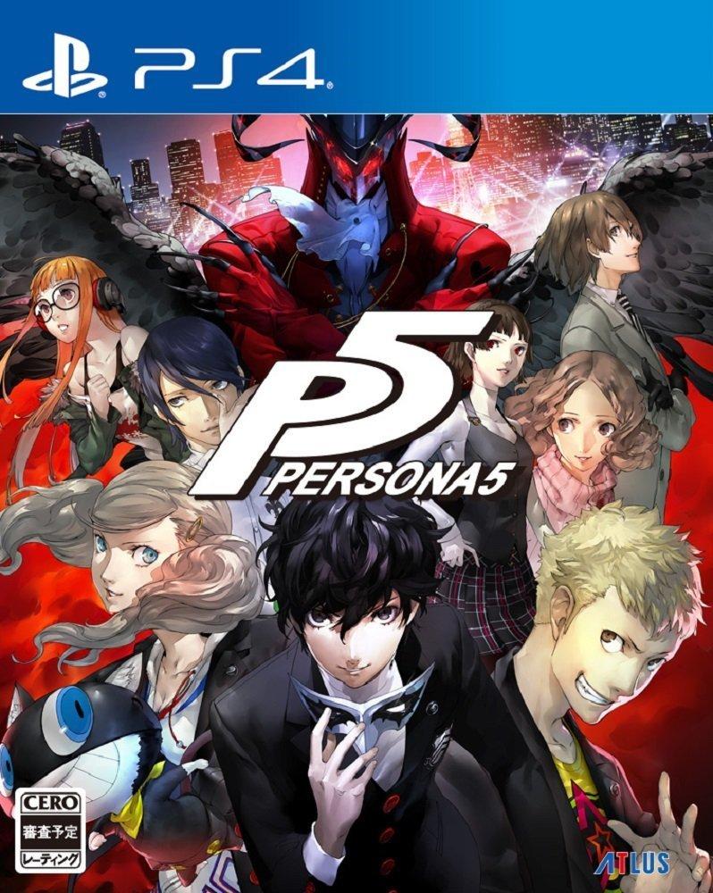 PS4 ペルソナ5 ソフト プレステ4 プレイステーション4 PlayStation4 中古 4984995901138 送料無料 【中古】