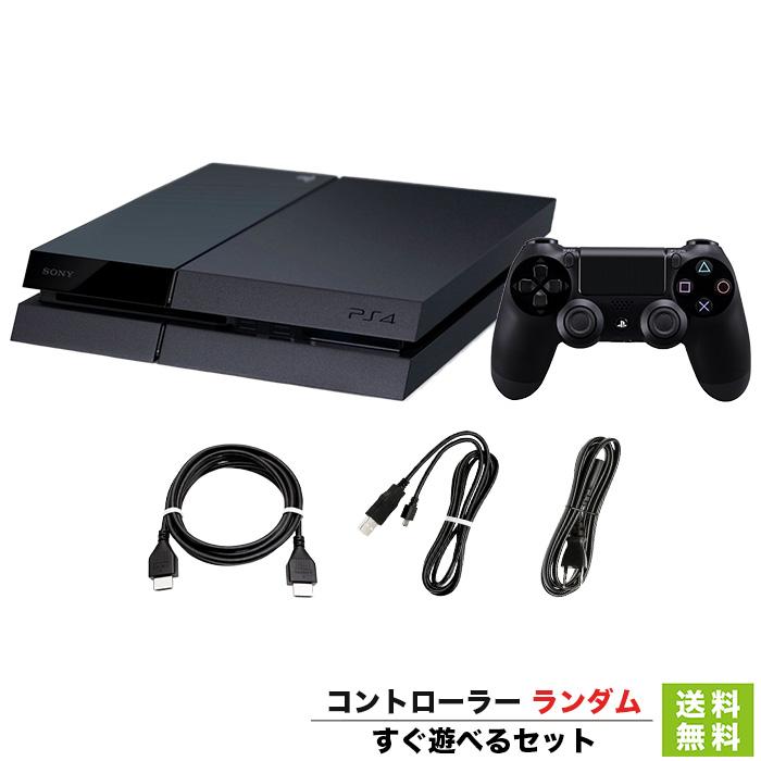 PS4 本体 ジェット・ブラック CUH-1200AB01 プレステ4 プレイステーション4 PlayStation4 SONY ゲーム機 【中古】 4948872414005 送料無料