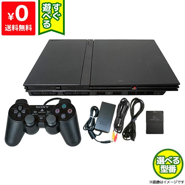 PS2 プレステ2 プレイステーション2 PS2 本体 純正コントローラー 1個 すぐ遊べるセット 選べる型番 SCPH-70000~79000CB 互換メモリーカード付 プレステ2 プレイステーション2 PlayStation2 SONY ソニー【中古】