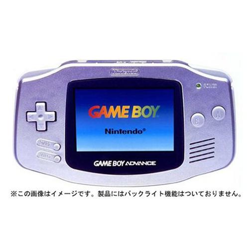 GBA ゲームボーイアドバンス ゲームボーイアドバンス シルバー 本体 完品 外箱付き Nintendo 任天堂 ニンテンドー 中古 4902370506129 送料無料 【中古】