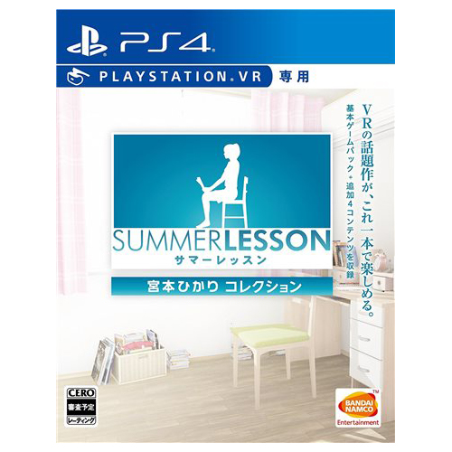 PS4 プレステ4 PS4 サマーレッスン:宮本ひかり コレクション (VR専用) ソフト ケースあり PlayStation4 SONY ソニー 中古 4573173316002 送料無料 【中古】