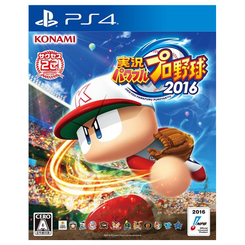PS4 プレステ4 実況パワフルプロ野球2016 (特典なし) - PS4 ソフト ケースあり PlayStation4 SONY ソニー 中古 4988602168983 送料無料 【中古】