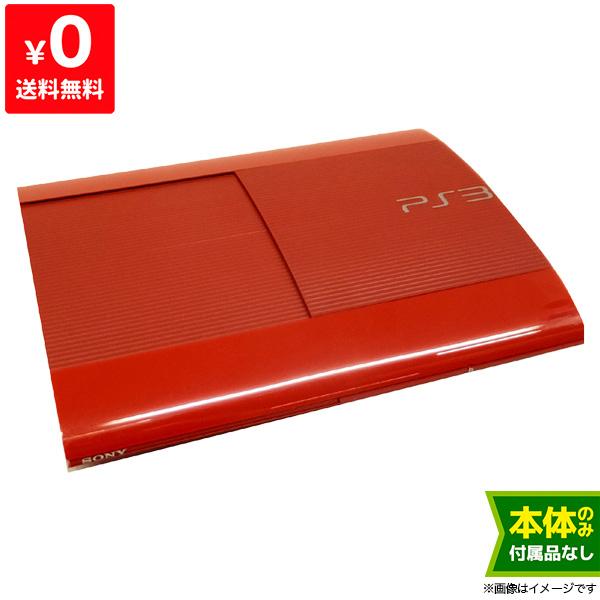 PS3 プレステ3 プレイステーション3 250GB ガーネット・レッド 本体のみ 本体単品 PlayStation3 SONY ソニー 中古 4948872413480 送料無料