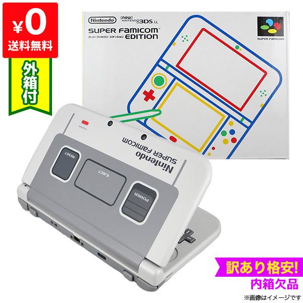 New3DSLL Newニンテンドー3DSLL スーパーファミコン エディション 本体 外箱付き 訳あり Nintendo 任天堂 ニンテンドー 送料無料