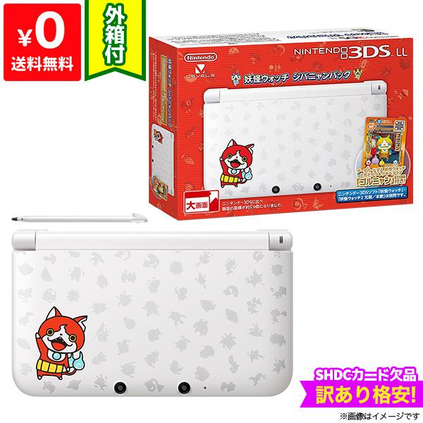3DSLL ニンテンドー3DSLL ニンテンドー3DS LL 妖怪ウォッチ ジバニャンパック 本体 外箱付き 訳あり Nintendo 任天堂 ニンテンドー 中古 4902370521986 送料無料