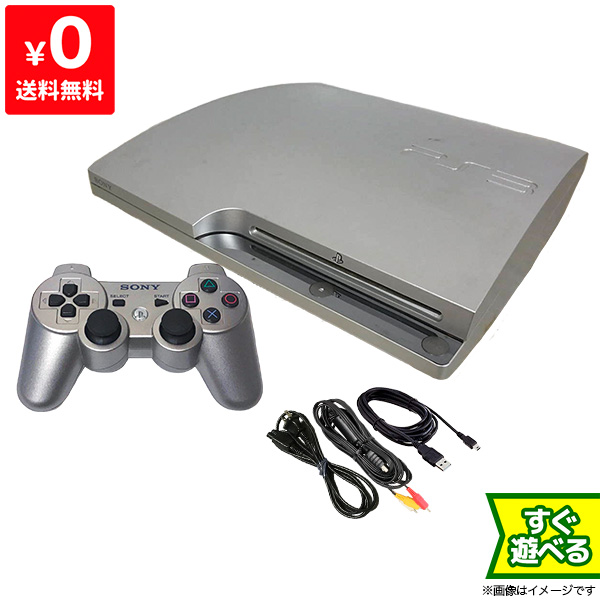 PS3 プレステ3 プレイステーション3 (160GB) サテン・シルバー CECH-2500A SS 本体 すぐ遊べるセット コントローラー付き ソニー 中古 4948872412605 送料無料