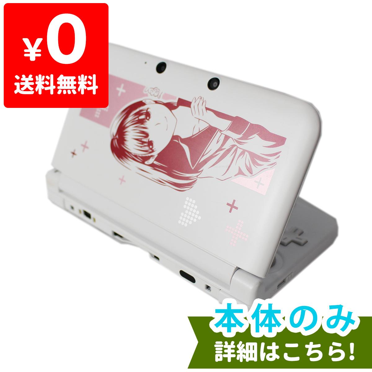 3DSLL NEWラブプラス+ ネネデラックスコンプリートセット (ニンテンドー3DS LL同梱) 本体のみ タッチペン付き Nintendo 任天堂 ニンテンドー 中古 4988602166392 送料無料 【中古】
