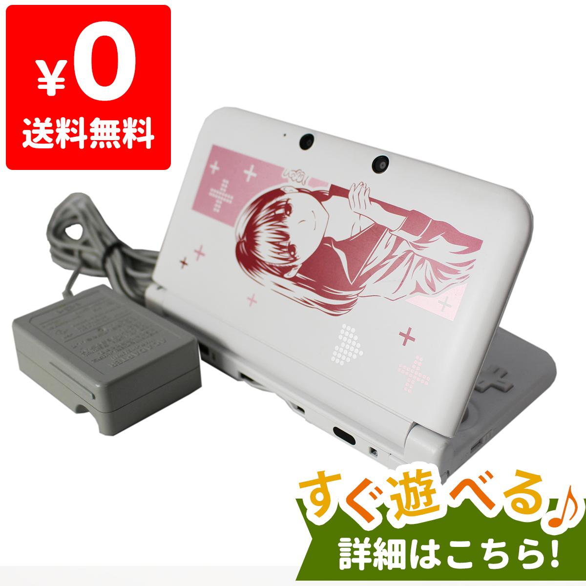 3DSLL NEWラブプラス+ ネネデラックスコンプリートセット (ニンテンドー3DS LL同梱) 本体 すぐ遊べるセット Nintendo 任天堂 ニンテンドー 中古 4988602166392 送料無料 【中古】