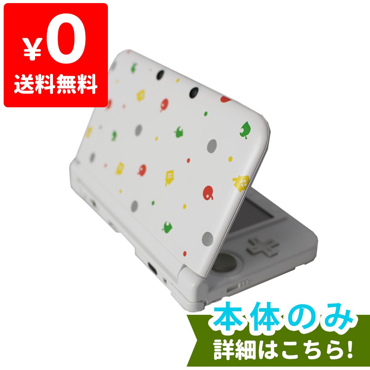 3DSLL ニンテンドー3DS LL とびだせ どうぶつの森パック 本体のみ タッチペン付き Nintendo 任天堂 ニンテンドー 中古 4902370520002 送料無料 【中古】