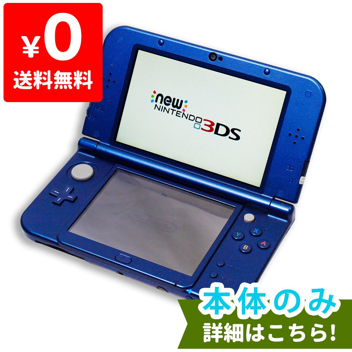 New3DSLL New ニンテンドー3DS LL メタリックブルー(RED-S-BAAA) 本体のみ タッチペン付き Nintendo 任天堂 ニンテンドー 4902370522174 【中古】
