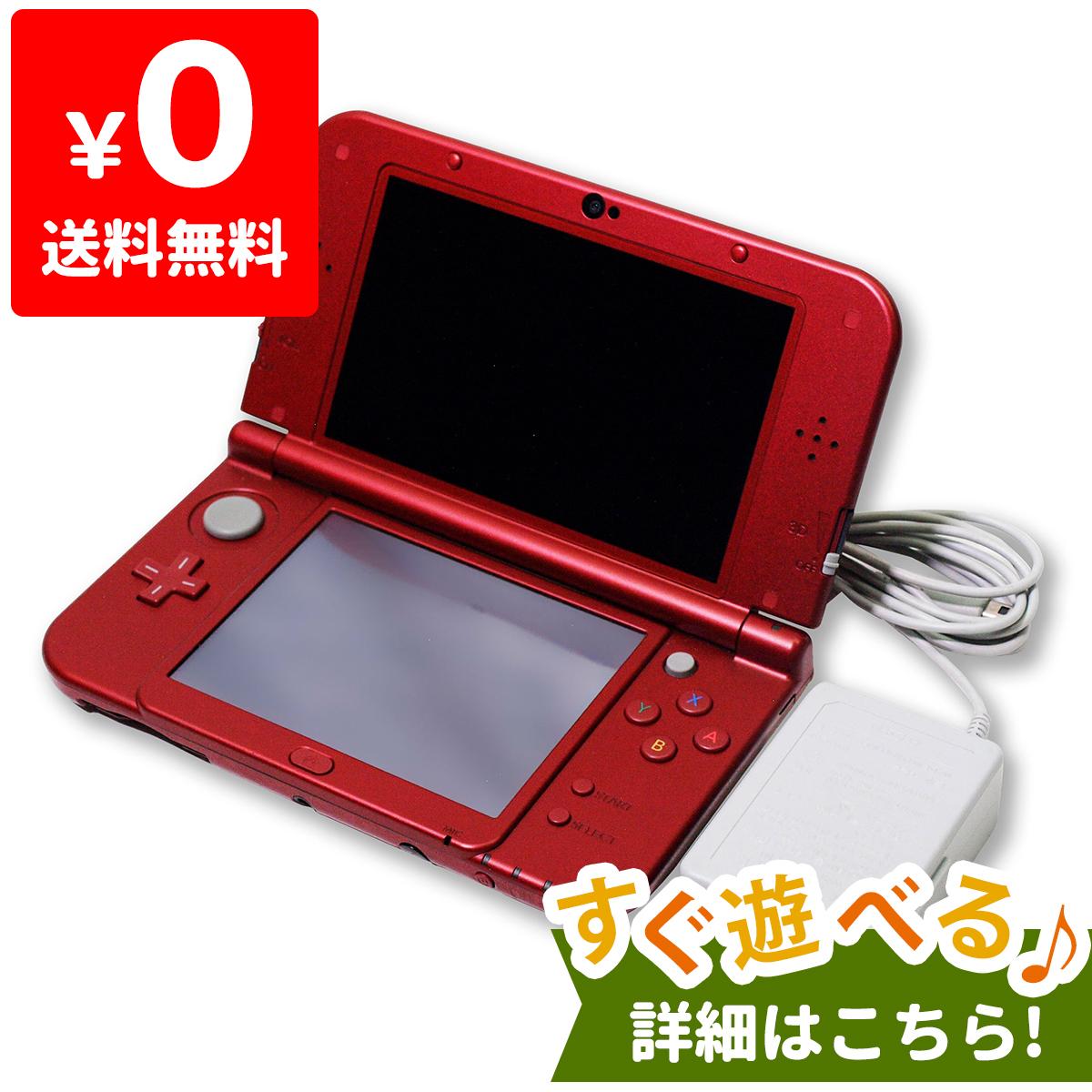 New3DSLL Newニンテンドー3DS LL メタリックレッド(RED-S-RAAA) 本体 すぐ遊べるセット Nintendo 任天堂 ニンテンドー 中古 4902370529883 送料無料 【中古】