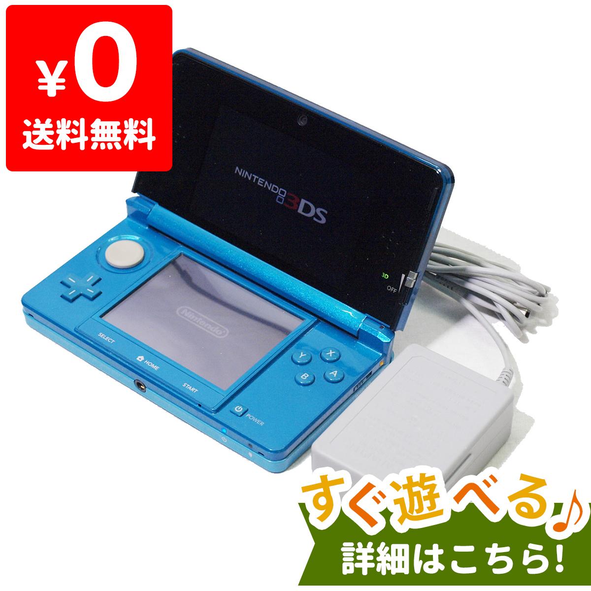3DS ニンテンドー3DS アクアブルーCTR-S-BAAA 本体 すぐ遊べるセット Nintendo 任天堂 ニンテンドー 中古 4902370518764 送料無料 【中古】