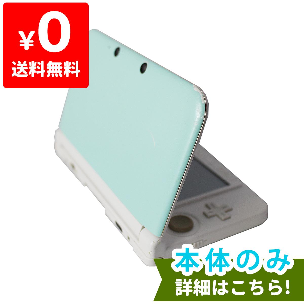 3DSLL ニンテンドー3DS LL ミントXホワイト 本体のみ タッチペン付き Nintendo 任天堂 ニンテンドー 中古 4902370520651 送料無料 【中古】