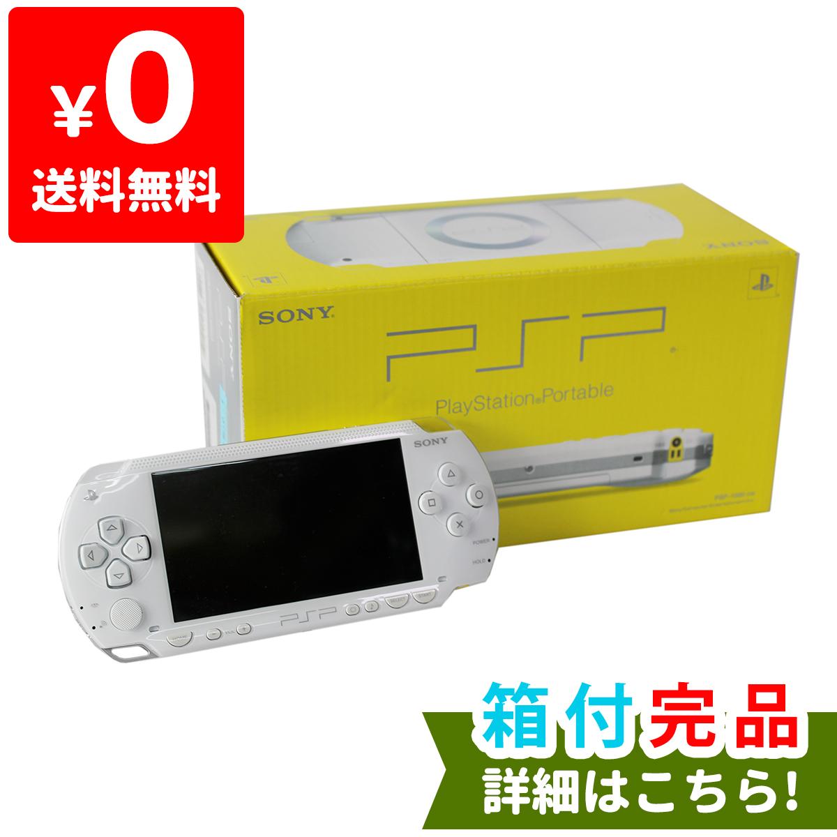 PSP 1000 セラミック・ホワイト (PSP-1000CW) 本体 完品 外箱付き PlayStationPortable SONY ソニー 中古 4948872411219 送料無料 【中古】