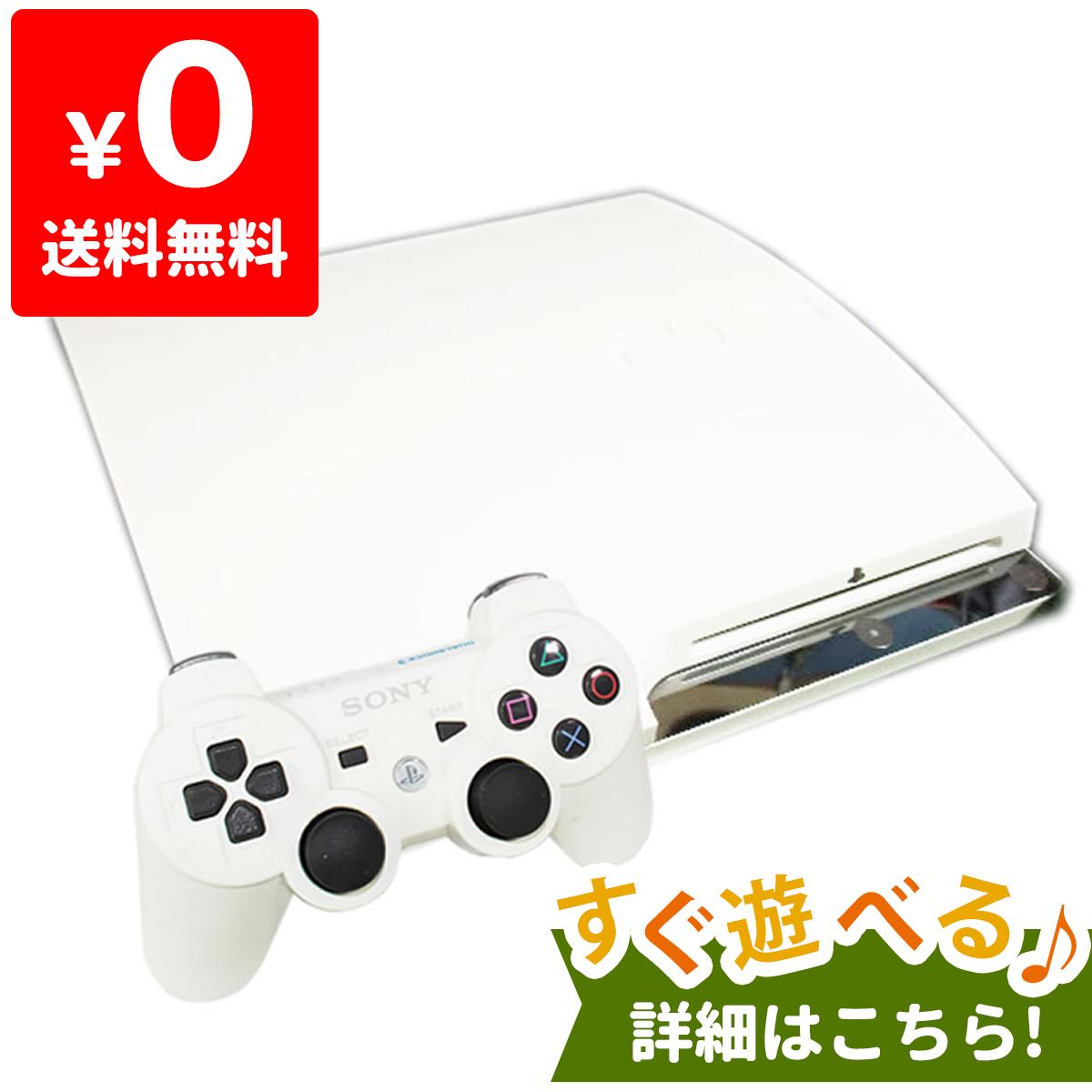 PS3 プレステ3 PlayStation 3 (160GB) クラシック・ホワイト (CECH-3000A LW) SONY ゲーム機 中古 すぐ遊べるセット 4948872412865 送料無料 【中古】