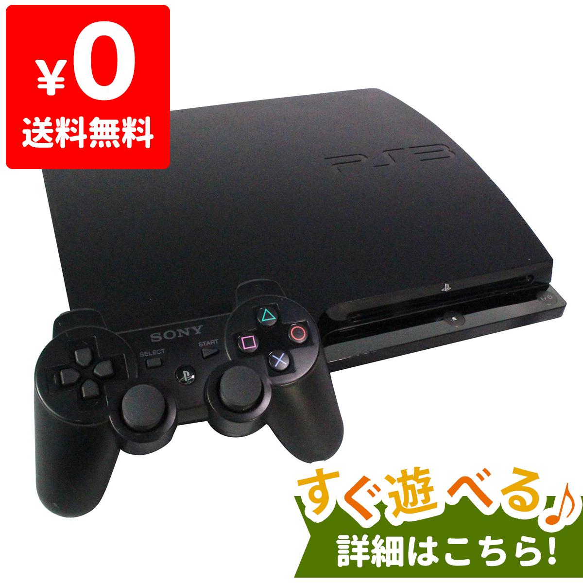 PS3 プレステ3 PlayStation3 プレイステーション3 本体 CECH-2500A チャコール・ブラック SONY ゲーム機 中古 すぐ遊べるセット 4948872412476 送料無料 【中古】