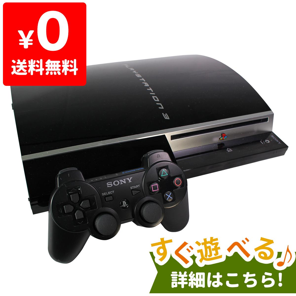 プレステ3(PS3)本体の初期型はPS2ソフトも遊べ …