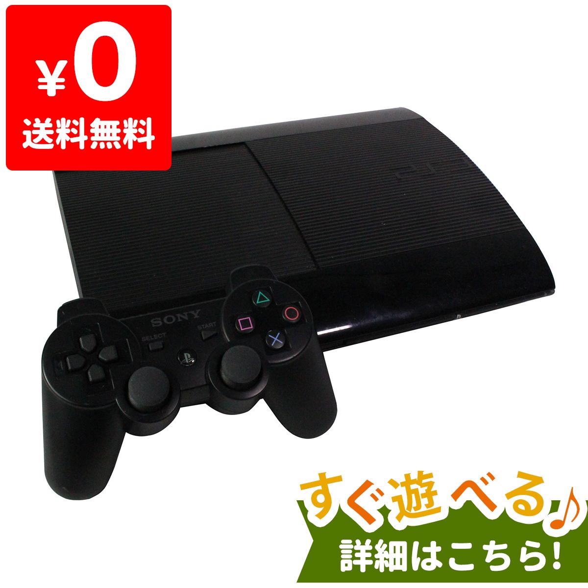 PS3 プレステ3 PlayStation3 チャコール・ブラック 500GB (CECH4300C) SONY ゲーム機 中古 すぐ遊べるセット 4948872413831 送料無料 【中古】