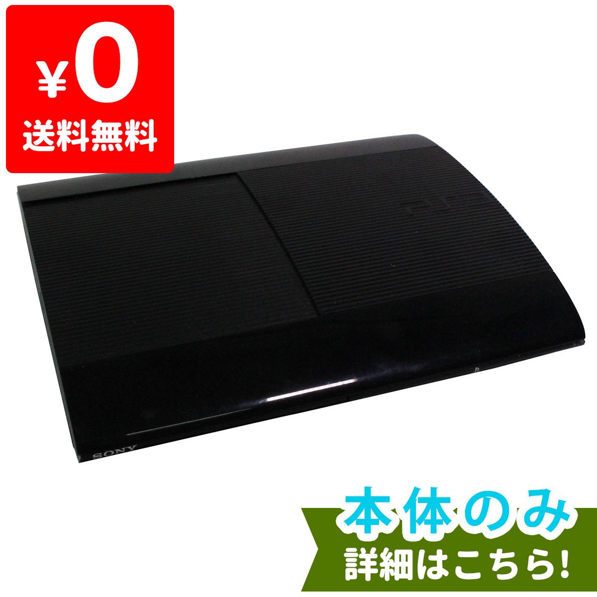 PS3 プレステ3 PlayStation3 チャコール・ブラック 500GB (CECH4300C) SONY ゲーム機 中古 本体のみ 4948872413831 送料無料 【中古】