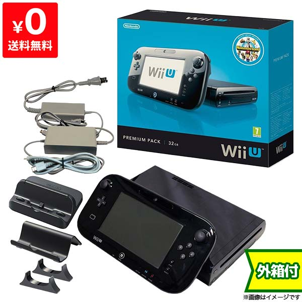 Wii U ウィーユー プレミアムセット 本体 kuro 黒 ニンテンドー 任天堂 Nintendo 中古 付属品完品 4902370519884 送料無料 【中古】