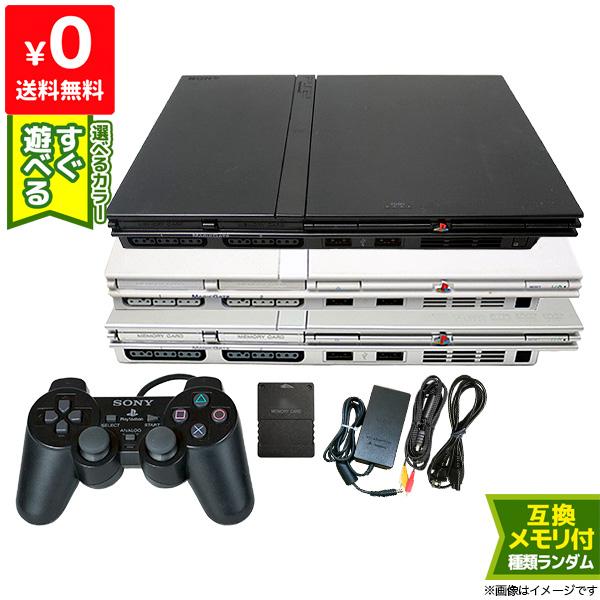 PS2 本体 中古 純正 コントローラー 1個付き すぐ遊べるセット プレステ2 SCPH 75000CB CW SS メモカ付き 送料無料