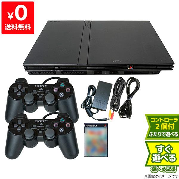 PS2 本体 中古 純正 コントローラー 2個付き おまけ PS2 ソフト 1本付き すぐ遊べるセット プレステ2 SCPH 70000~79000 送料無料