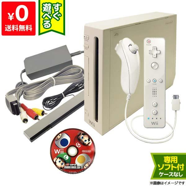 【送料無料】Wii ウィー 本体 すぐ遊べるセット ソフト付き(マリオブラザーズ) シロ リモコン ヌンチャク 純正【中古】
