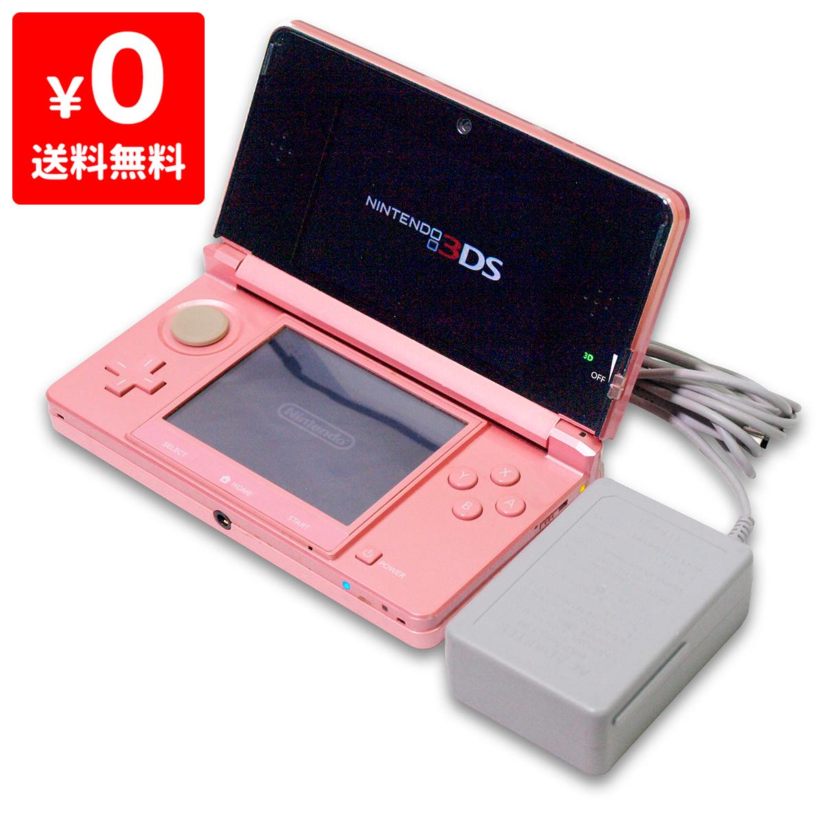 3DS 本体 ※アウトレット品 中古 すぐ遊べるセット 任天堂 ニンテンドー 4902370519129 ミスティピンクCTR-S-PAAA 出荷 ニンテンドー3DS Nintendo