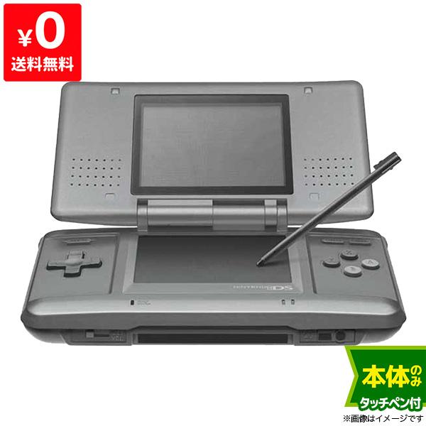 良い DS ニンテンドーDS グラファイトブラックNTR-S-ZKKA 本体のみ タッチペン付き 中古 Nintendo 早割クーポン 4902370509885 ニンテンドー 2020春夏新作 任天堂