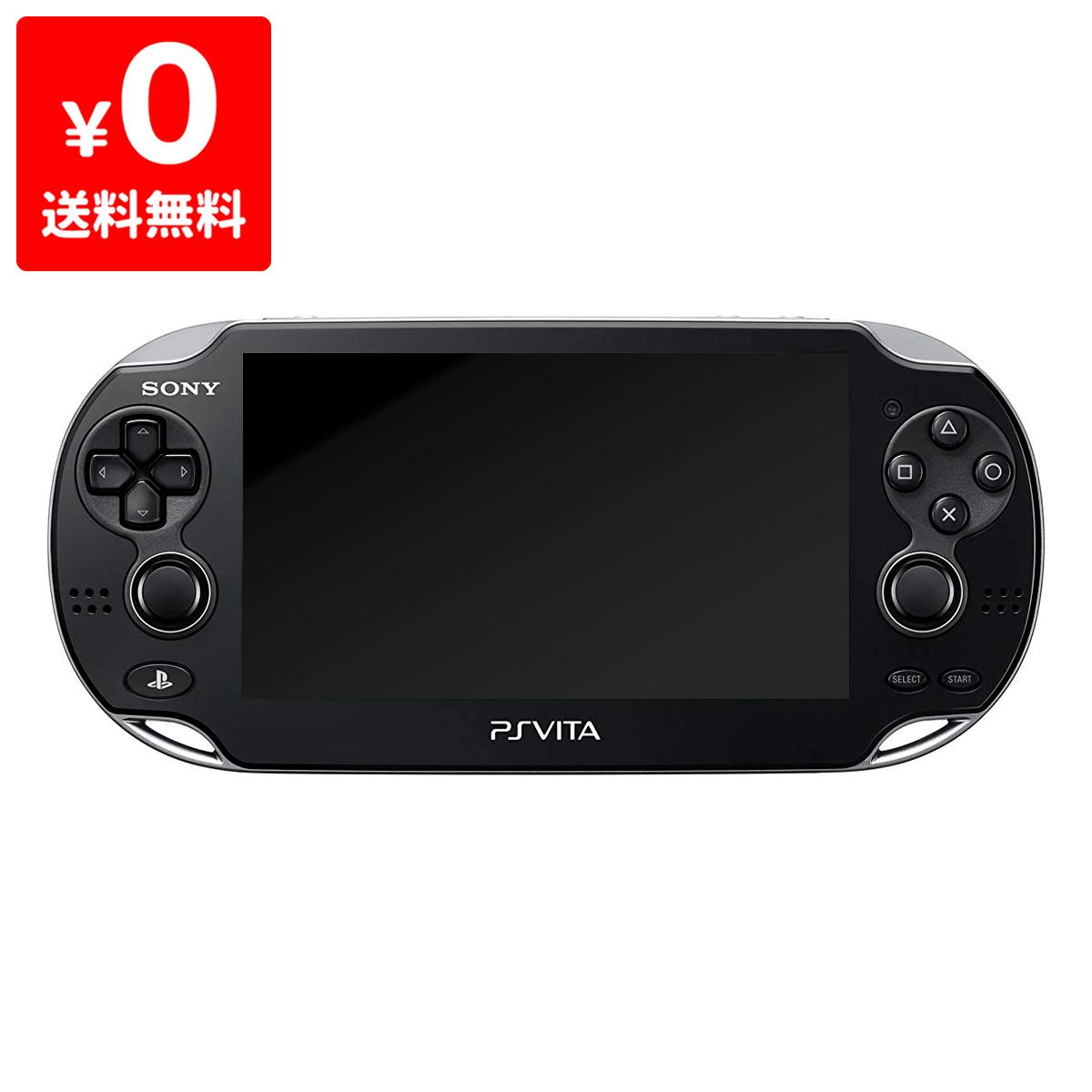PSVITA プレイステーションヴィータ PSVita PlayStation Vita 3G お得 Wi-Fiモデル クリスタル ブラック PlayStationVita 中古 PCH-1100AB01 ソニー 本体のみ 4948872412940 SONY SALE開催中 限定版