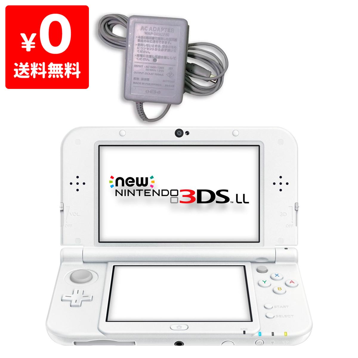 New3DSLL Newニンテンドー3DS LL パールホワイト 本体 すぐ遊べるセット Nintendo 任天堂 ニンテンドー 中古 4902370529128 送料無料 【中古】