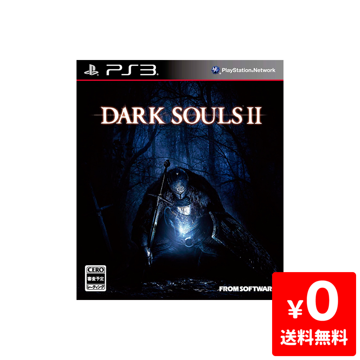 Iimoreuse Playstation3 Sony Sony 4949776341077 Which There Is Ps3 Playstation 3 Play Station 3 Dark Souls Ii Normal Version Soft Case In Rakuten Global Market