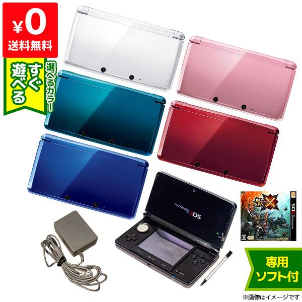 3DS 本体 中古 100%品質保証! すぐ遊べるセット AL完売しました ソフト付き タッチペン 充電器 モンハンクロス おすすめパック