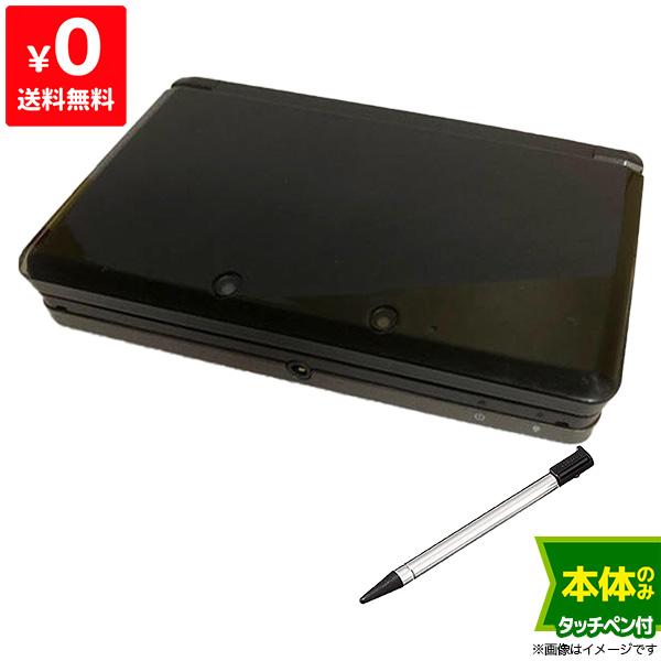 3DS 本体 中古 タッチペン付き 大好評です 任天堂 ニンテンドー コスモブラック Nintendo 4902370518757 完売 CTRSKAAA ニンテンドー3DS 本体のみ