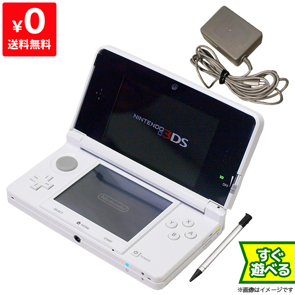3DS 本体 中古 すぐ遊べるセット 任天堂 お歳暮 市場 ピュアホワイト ニンテンドー3DS 4902370520798 ニンテンドー Nintendo