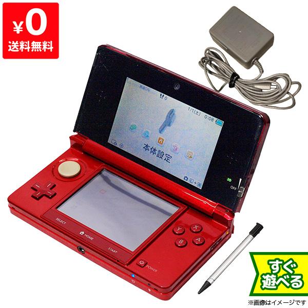 3DS 本体 中古 すぐ遊べるセット 任天堂 公式ストア セール特価 ニンテンドー ニンテンドー3DS フレアレッド CTR-S-RAAA Nintendo 4902370519013