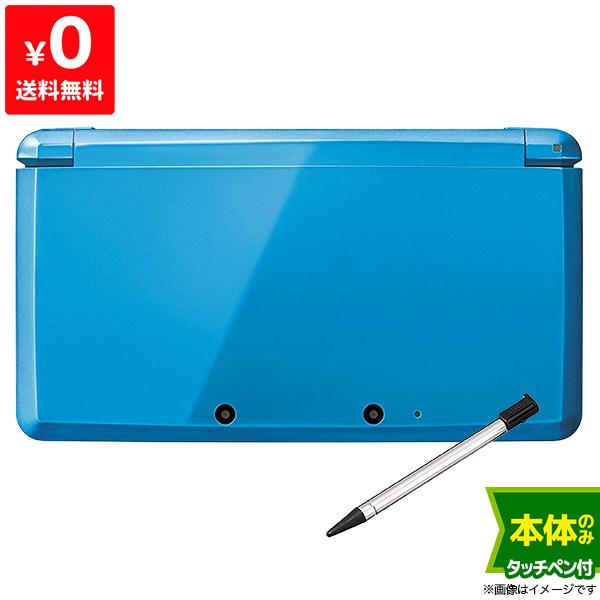 3DS 本体 中古 卸売り タッチペン付き 任天堂 定番の人気シリーズPOINT(ポイント)入荷 ニンテンドー 本体のみ ライトブルー 4902370520514 Nintendo CTR-S-BDBA ニンテンドー3DS