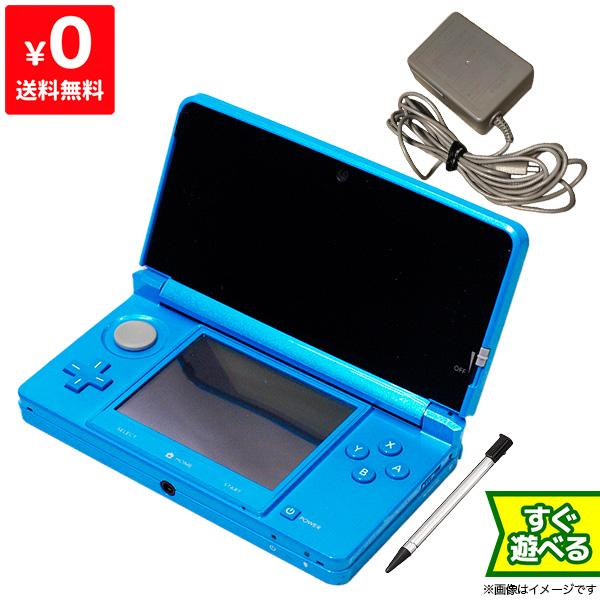 3DS ニンテンドー3DS ライトブルー(CTR-S-BDBA) 本体 すぐ遊べるセット Nintendo 任天堂 ニンテンドー 4902370520514 【中古】