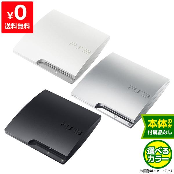 PS3 出荷 プレステ3 プレイステーション3 本体 のみ 選べるカラー ブラック ホワイト シルバー CECH-2500A 日本未発売
