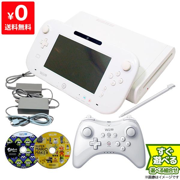 【送料無料】Wii U 本体 スプラ マリオメーカー ソフト ベーシック セット 純正 PRO コントローラー パッド すぐ遊べる ケーブル 付き お得セット【中古】