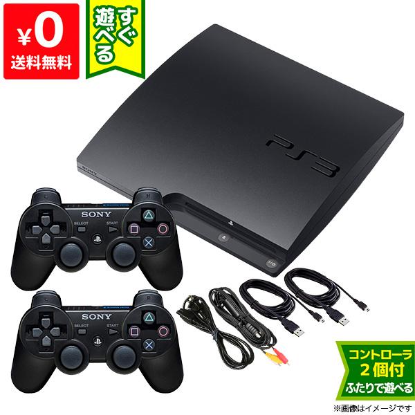 【送料無料】PS3 本体 すぐ遊べるセット CECH-2000A 純正 コントローラー 2個付き チャコール・ブラック CB プレステ3 PlayStation 3 SONY ゲーム機【中古】