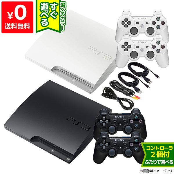 【送料無料】PS3 本体 すぐ遊べるセット CECH-2500B 選べる2色 純正 コントローラー 2個付き プレステ3 PlayStation 3 SONY ゲーム機【中古】