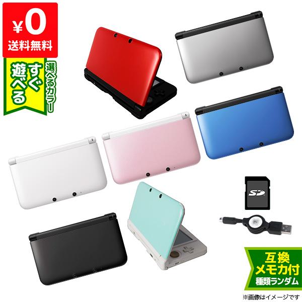 3DSLL 本体 中古 すぐ遊べるセット 大注目 SDカード2GB付 SDカード付き 選べる7色 Nintendo 任天堂 充電器付き 買い物 ニンテンドー タッチペン付き USB型充電器