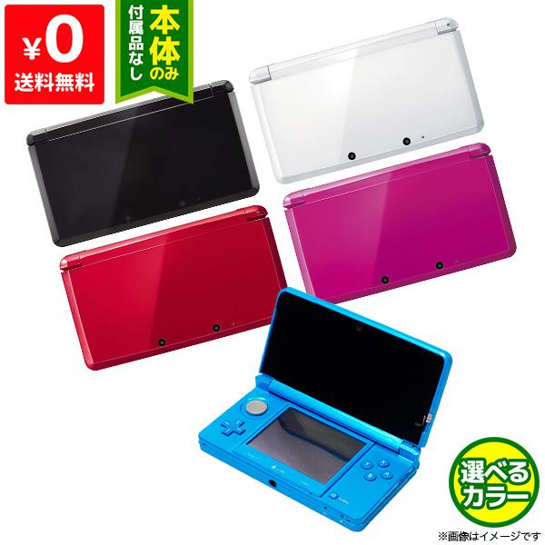 3DS 本体 中古 すぐ遊べるセット 任天堂 与え 選べる5色 数量は多 ニンテンドー3DS ニンテンドー 第2世代 本体のみ