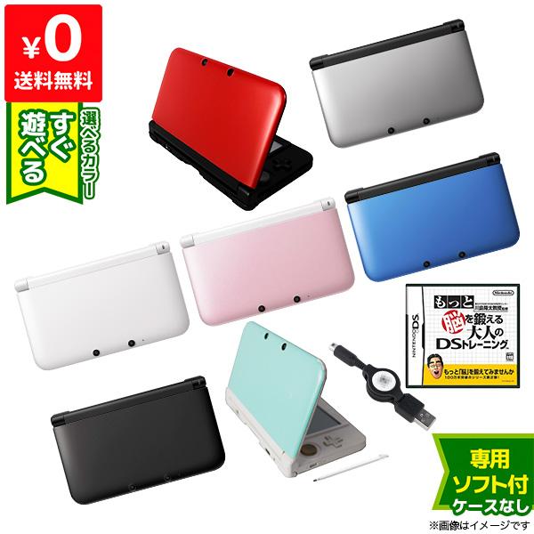 日本製 送料無料 3DSLL 本体 ソフト付き もっと脳トレ すぐ遊べるセット タッチペン ついに再販開始 USB型充電器 中古 選べる7色