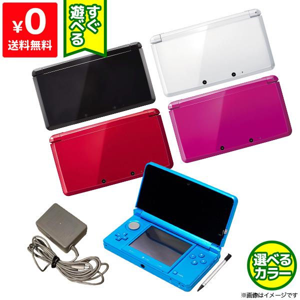 3DS 本体 中古 すぐ遊べるセット 任天堂 タッチペン付き 未使用品 ニンテンドー 4902370520514 大放出セール ニンテンドー3DS 選べる5色