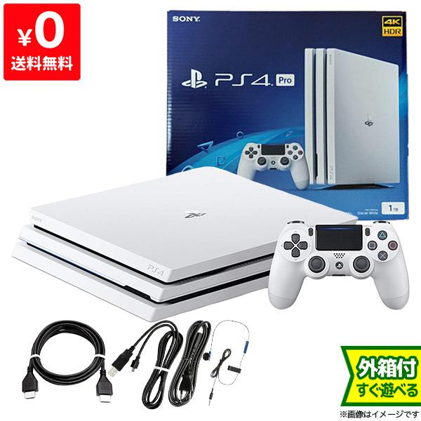 正規品 PS4 Pro Pro グレイシャー PS4・ホワイト 1TB (CUH-7200BB02) 本体 完品 外箱付き (CUH-7200BB02)【】, カモトグン:c0b04c78 --- cpps.dyndns.info
