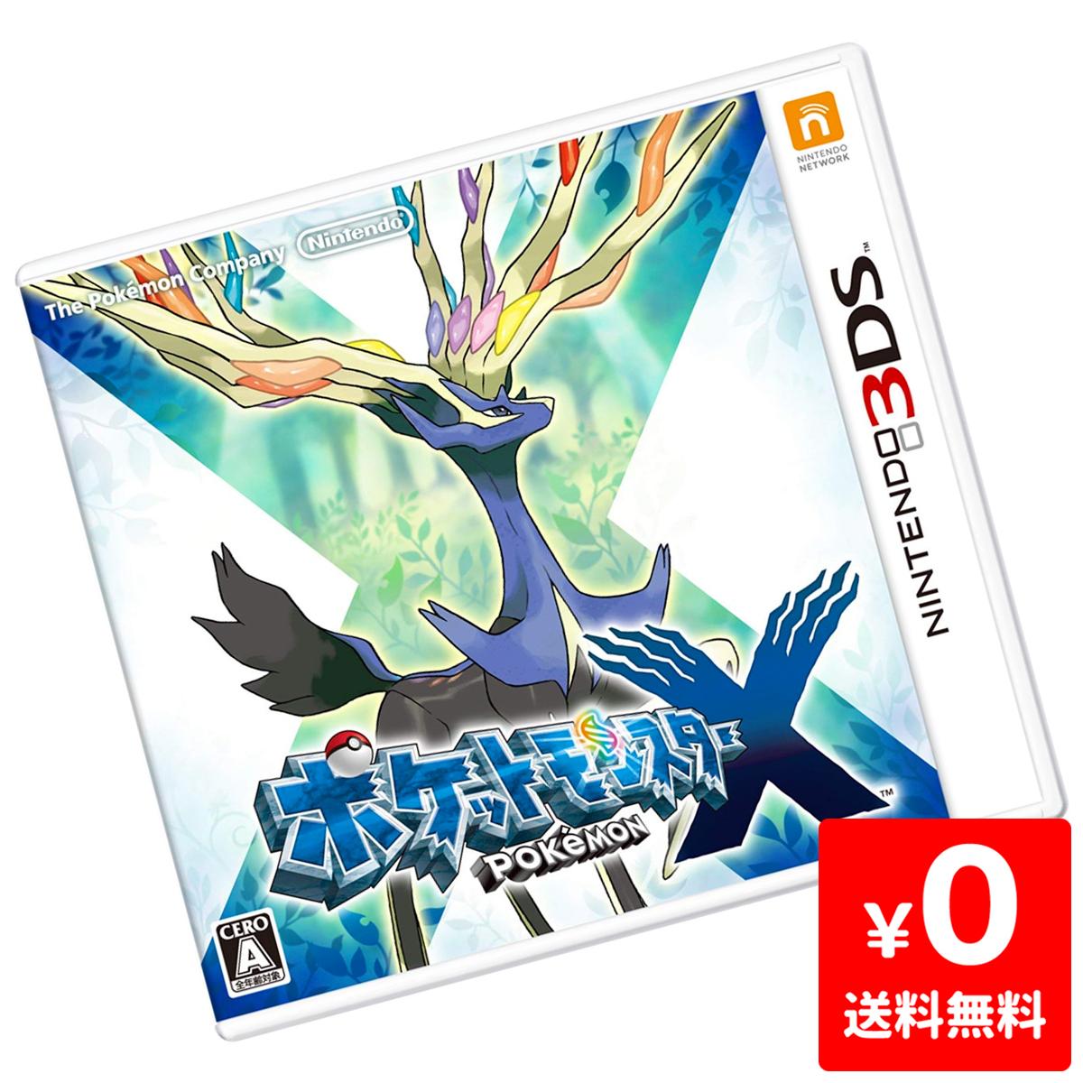 良い 3DS ニンテンドー3DS 上品 ポケットモンスター X ソフト ☆国内最安値に挑戦☆ ニンテンドー ケースあり Nintendo 中古 任天堂 4902370521047